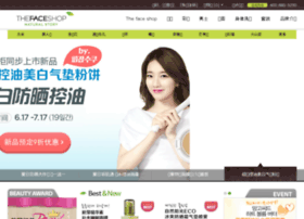 thefaceshop.org