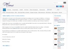 theferentinos.com