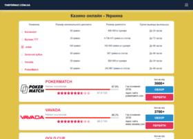 theformat.com.ua