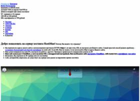 thefoxe.com