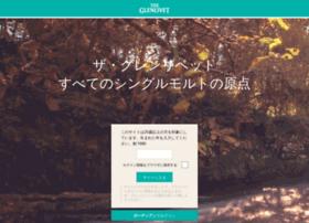 theglenlivet.jp