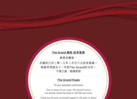 thegrandcinema.com.hk