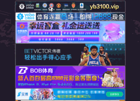 theguidetowellbeing.com