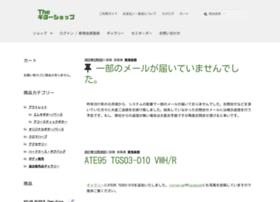 theguitarshop.jp