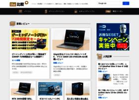 thehikaku.net