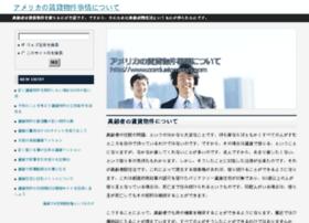 theholistictreeprogram.com