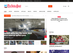 theindiapost.com