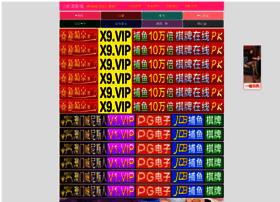 thejoesomebodyshow.com