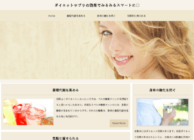 thejulieblog.com