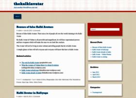 thekalkiavatar.wordpress.com