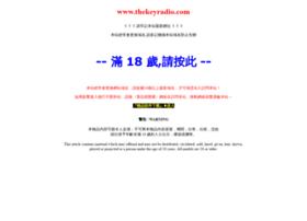 thekeyradio.com