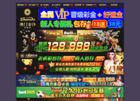 thekochireporter.com