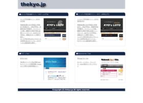 thekyo.jp