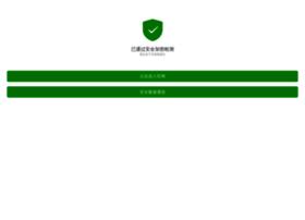 thelibertarianliquidationist.com