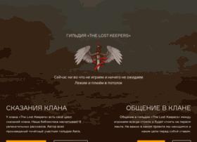thelostkeepers.ru