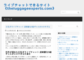 theluggageexperts.com