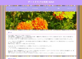 themansion2010.com