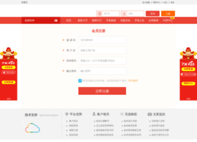 theme-cloud.com