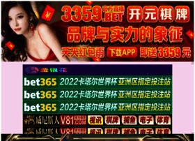 themehouz.com