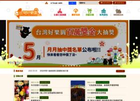 themepark.net.tw