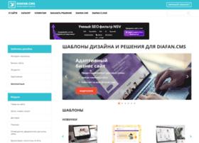 themes.diafan.ru