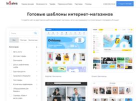 themes.insales.ru