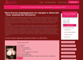 themesmobile.ru
