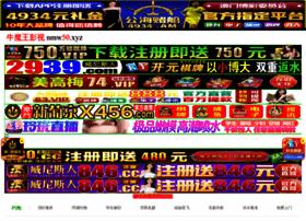 themicrostockblog.com