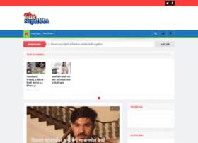 thenepalusa.com