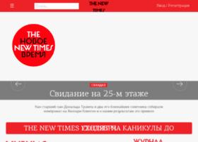 thenewtimes.ru