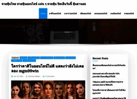 thenhbshow.com