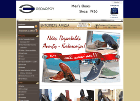 theodoroushoes.gr