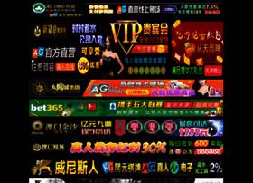 theoian.com