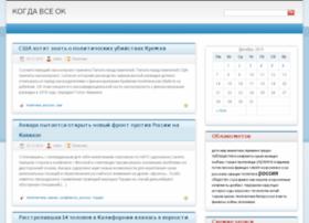 theokay.com.ua