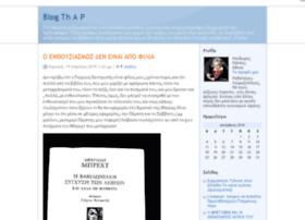 theopeppasblog.pblogs.gr