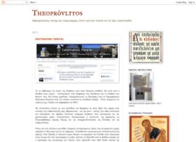 theoprovlitos.blogspot.com