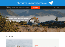 theoryandpractice.ru