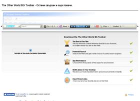 theotherworldbg.toolbar.fm
