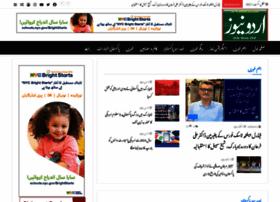 thepakistaninewspaper.com