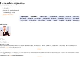 thepeachdesign.com