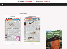 thepeopleschronicle.in
