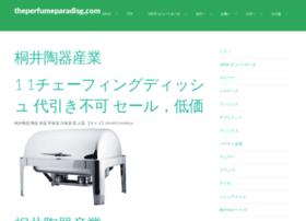 theperfumeparadise.com