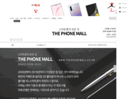 thephonemall.co.kr