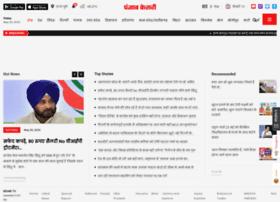 thepunjabkesari.com