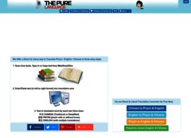 thepurelanguage.com