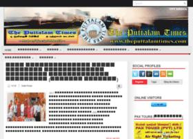 theputtalamtimes.com