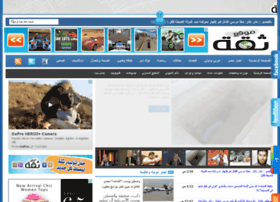 theqa1.com