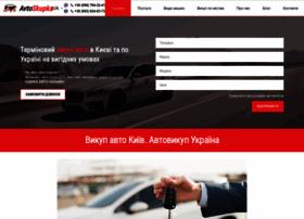 thequietentrepreneur.com