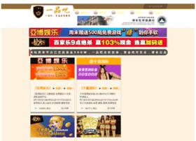 therainbow.com.hk