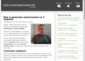 therapyspb.ru